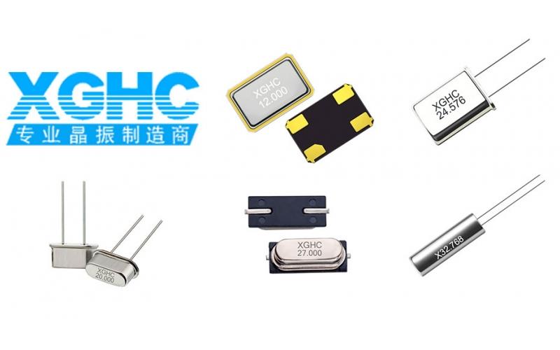 浅谈国产晶振品牌建设状况与国内晶振生产企业